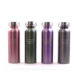 Botellas térmicas con interior de cerámica 600 ml - Runbott
