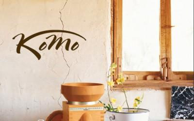 Portada del catálogo de Komo